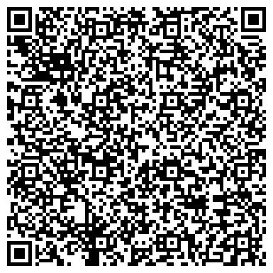 QR-код с контактной информацией организации ДОПОЛНИТЕЛЬНЫЙ ОФИС ЧИТИНСКОГО ФИЛИАЛА ОАО КБ ВОСТОЧНЫЙ