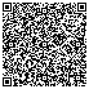 QR-код с контактной информацией организации ОГНИ АНГАРЫ