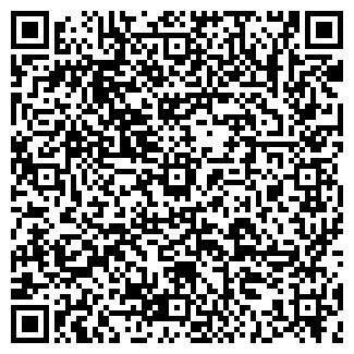 QR-код с контактной информацией организации ЯРМАРКА ПЛЮС