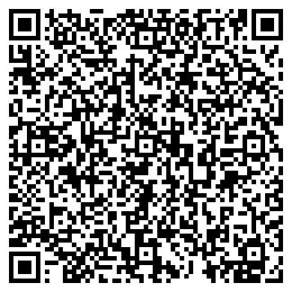 QR-код с контактной информацией организации БРАТСКИЙ РТПЦ ГПС