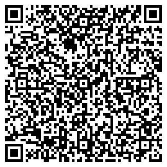 QR-код с контактной информацией организации ВОДРЕМ-1, ООО