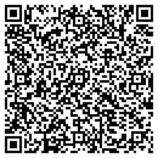 QR-код с контактной информацией организации БРАТСКОЕ, МУ