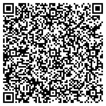 QR-код с контактной информацией организации ООО АРК