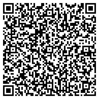 QR-код с контактной информацией организации ООО АНГАРА
