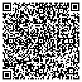 QR-код с контактной информацией организации МЕТРО ШУЗ