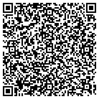 QR-код с контактной информацией организации ОАО БРАТСКДОРСТРОЙ-1