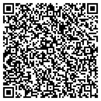 QR-код с контактной информацией организации ОРЕХОВСКОЕ, ТОО