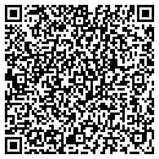 QR-код с контактной информацией организации УСТЬЯНСКОЕ, ТОО