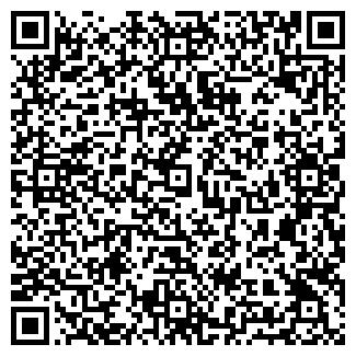 QR-код с контактной информацией организации АСЯМОВСКОЕ, ТОО