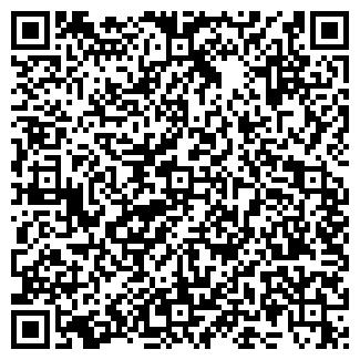 QR-код с контактной информацией организации ФАРМАЦИЯ РПП