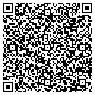QR-код с контактной информацией организации ЭЛГА, ОАО