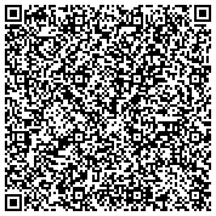 QR-код с контактной информацией организации АССОЦИАЦИЯ ОЛЕНЕВОДЧЕСКИХ ХОЗЯЙСТВ РЕСПУБЛИКИ АЛТАЙ ВНЕШНЕЭКОНОМИЧЕСКАЯ ПРОИЗВОДСТВЕННО-ОТРАСЛЕВАЯ (ВЭПО АСОХРА)