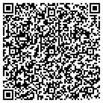 QR-код с контактной информацией организации РОСГОССТРАХ-РЕЗЕРВ ДСОАО
