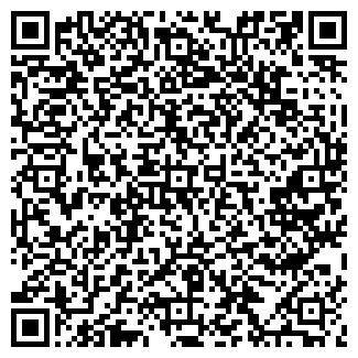 QR-код с контактной информацией организации ЛОКТЕВСКОЕ, ТОО