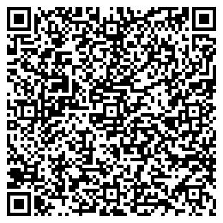 QR-код с контактной информацией организации НОВЫЙ ПУТЬ КОЛХОЗ