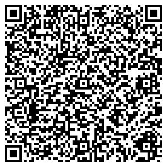 QR-код с контактной информацией организации ООО ЛОКТЕВСКИЙ АГРОСЕРВИС
