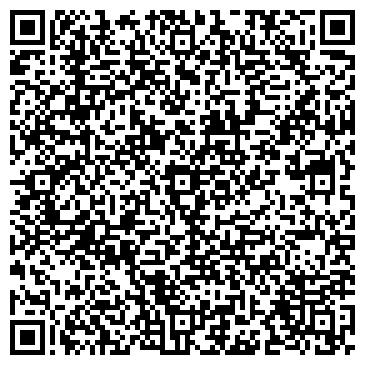 QR-код с контактной информацией организации РЕМОВСКИЙ ДРОБИЛЬНО-СОРТИРОВОЧНЫЙ КАРЬЕР, ОАО