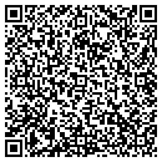 QR-код с контактной информацией организации ООО ГОРСКИНСКОЕ