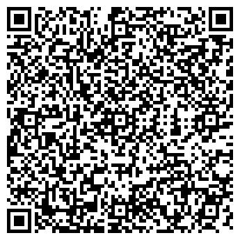 QR-код с контактной информацией организации № 23 АПТЕКА