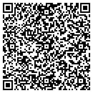 QR-код с контактной информацией организации ПМК 106 УП