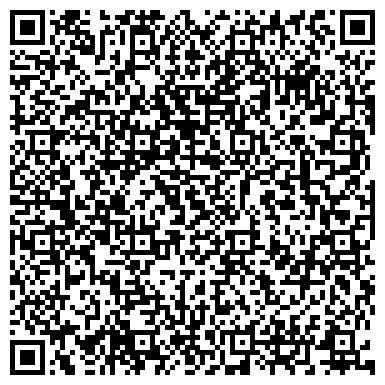 """QR-код с контактной информацией организации ЗАО """"Салаирский химический комбинат"""""""