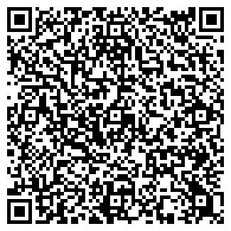 QR-код с контактной информацией организации КОММУНАЛЬНИК