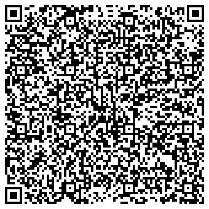QR-код с контактной информацией организации ИЛИР ГОСУДАРСТВЕННЫЙ ОКРУЖНОЙ УНИТАРНЫЙ ПРОМЫШЛЕННО-ПРОИЗВОДСТВЕННЫЙ АГРОКОМБИНАТ (РЫБОЗАВОД)