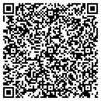 QR-код с контактной информацией организации АЯН, ООО