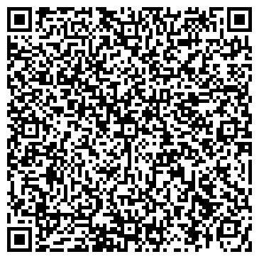 QR-код с контактной информацией организации КОВАЛЬЧУК АНАТОЛИЙ ВАЛЕНТИНОВИЧ, ИП