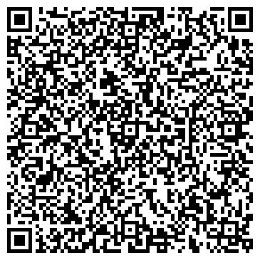 QR-код с контактной информацией организации ВОЛЖИНСКАЯ АНТОНИНА ФЕДОРОВНА, ИП