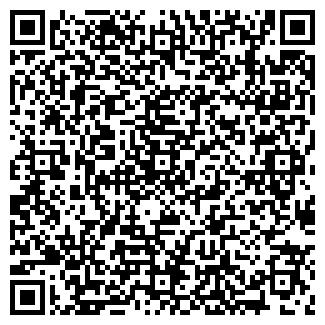 QR-код с контактной информацией организации ДИКСОНСКАЯ ПМК