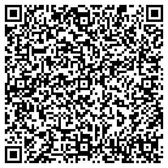 QR-код с контактной информацией организации УЧРЕЖДЕНИЕ ЕЛ-288/2