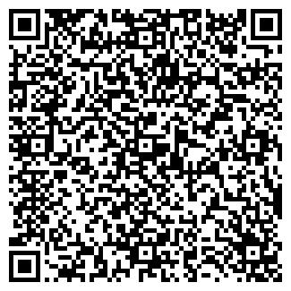QR-код с контактной информацией организации СБ РФ № 2391