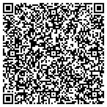 QR-код с контактной информацией организации ЗАРЯ КОЛЛЕКТИВНОЕ СЕЛЬСКОХОЗЯЙСТВЕННОЕ ТОВАРИЩЕСТВО