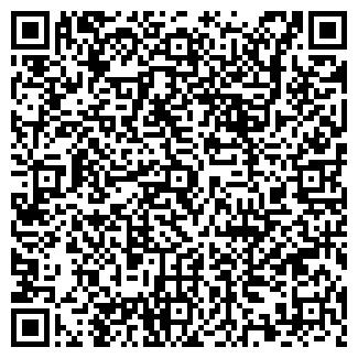 QR-код с контактной информацией организации СБ РФ № 2384