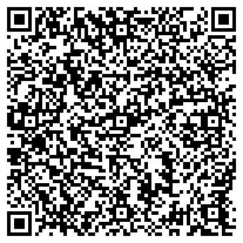 QR-код с контактной информацией организации ЭЛИН ОБЪЕДИНЕНИЕ, ООО
