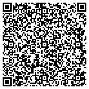 QR-код с контактной информацией организации ЕРМАК НПП, ООО