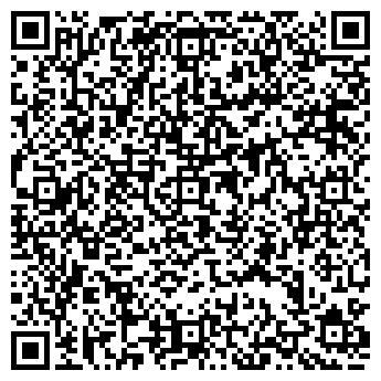 QR-код с контактной информацией организации РОМИКС ПКП, ТОО