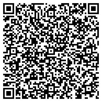QR-код с контактной информацией организации НЕБО