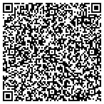 QR-код с контактной информацией организации ООО ДОРОЖНО-ЭКСПЛУАТАЦИОННАЯ СЛУЖБА