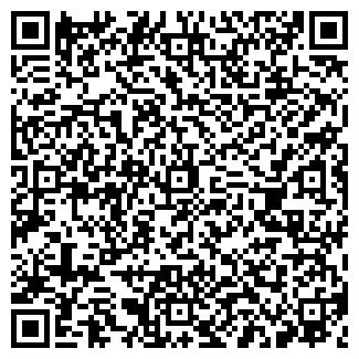 QR-код с контактной информацией организации 1-Й СЕРВИС