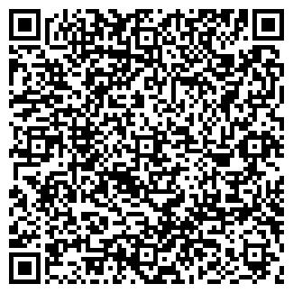 QR-код с контактной информацией организации ООО ЭЛЕКТРИКА