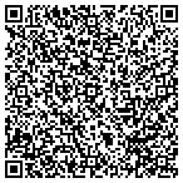 QR-код с контактной информацией организации АДМИНИСТРАЦИЯ РУБЦОВСКОГО РАЙОНА