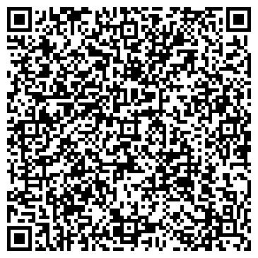 QR-код с контактной информацией организации УЛАН-ДАЛАХАЙ КОЛЛЕКТИВНО-ДОЛЕВОЕ ХОЗЯЙСТВО