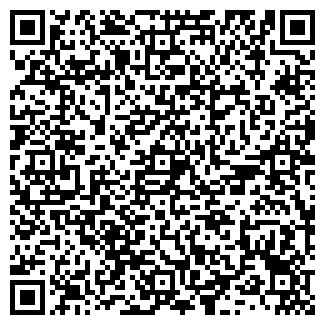 QR-код с контактной информацией организации ХУРТУГА АКХ