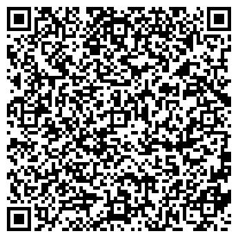 QR-код с контактной информацией организации ДЖИДИНСКИЙ КОМБИНАТ
