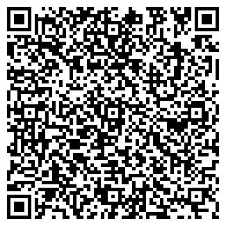 QR-код с контактной информацией организации ЗАРЯНКА