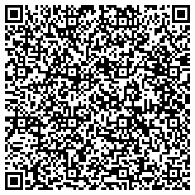 QR-код с контактной информацией организации ЗАРИНСКАЯ ЦЕНТРАЛЬНАЯ РАЙОННАЯ БОЛЬНИЦА КРАЙЗДРАВОТДЕЛА