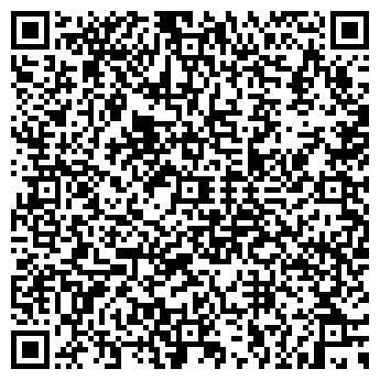 QR-код с контактной информацией организации СТРОЙМЕХАНИЗАЦИЯ, ТОО