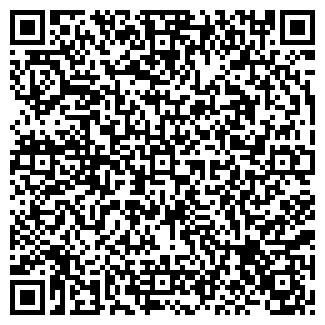 QR-код с контактной информацией организации ОАО АЛТАЙ-КОКС